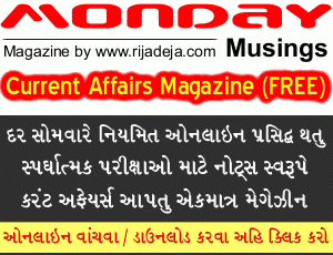 Current Affairs Magazine Online